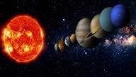 ترتيب الكواكب الشمسية حسب قربها من الشمس