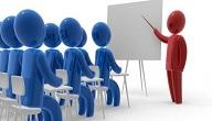 اساليب وطرق التدريس