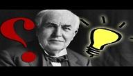 من هو مخترع الكهرباء الحقيقى