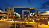 الجامعات السعودية الحكومية