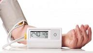 مرض ضغط الدم