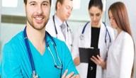 تعريف الطب العام