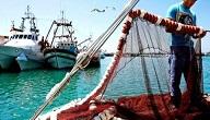 مهارات الصيد البحري