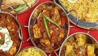 اكلات هنديه حاره