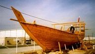 صناعة السفن وانواعها