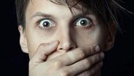 انواع المتلازمات النفسية