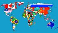 دول العالم من حيث المساحة