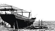 معلومات عن السفن القديمة