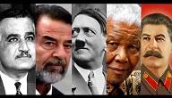 شخصيات سياسية مشهورة