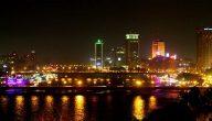 اكبر المدن العربية من حيث المساحة