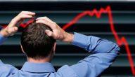 انهيار الاقتصاد العالمي قريبا
