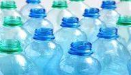 تصنيع البلاستيك منزليا