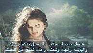 شعر حب عراقي