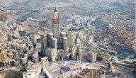 بحث عن تاريخ المملكة العربية السعودية الاولى