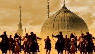 اسماء غزوات المسلمين