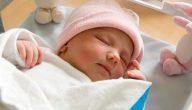 حديثي الولادة والرضاعة