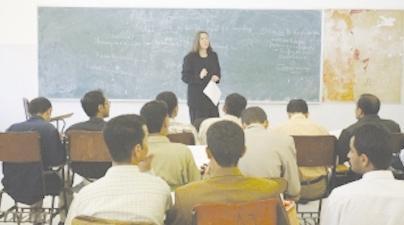 انواع التعليم التقليدي