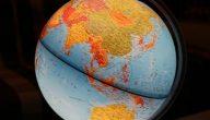 عدد دول الكرة الأرضية
