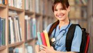 تخصصات جامعية لها مستقبل للبنات