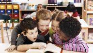 الفرق بين التعلم النشط والتعلم الفعال