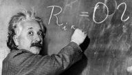 علماء الرياضيات