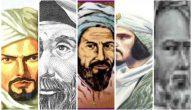 علماء العرب