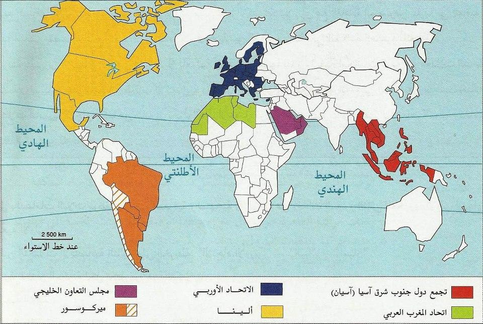 أهم اسماء جميع دول العالم