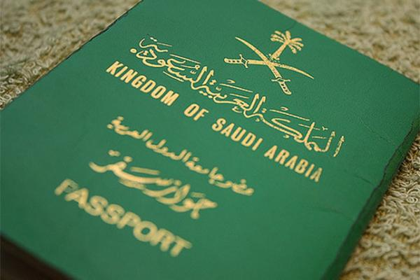 رسوم اصدار جواز سفر للاطفال