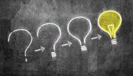 اسئلة فيزيائية محيرة