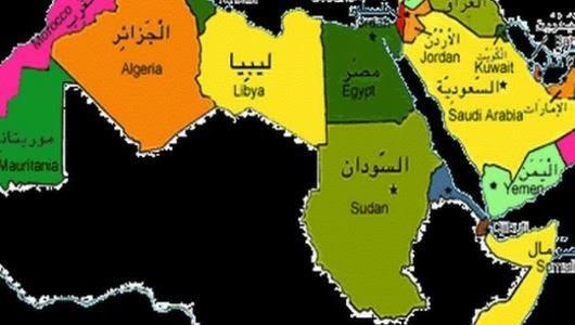 اسماء الدول العربية وعواصمها وعملاتها