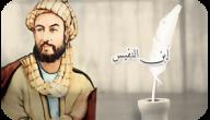 شخصيات عربية مؤثرة