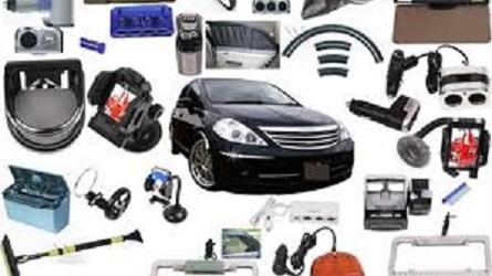 أجزاء السيارة ووظائفها مفهرس