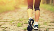 فوائد المشي ساعة يوميا