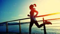 بحث كامل عن الرياضة والصحة العامة