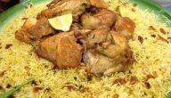 اكلات سعودية في رمضان