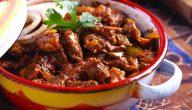 اكلات سعودية سهلة التحضير
