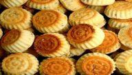 اكلات عراقية حلويات