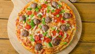 طريقة عمل البيتزا الايطالى