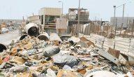 اسباب التلوث في السعودية