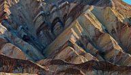 كيف تكونت الجبال المطوية
