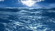 اسماء المحيطات السبعة