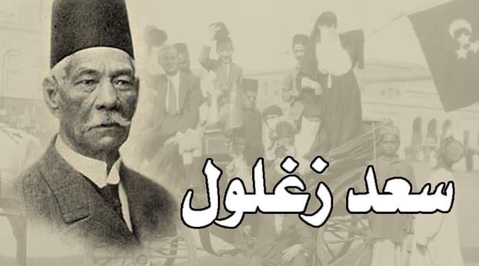 شخصيات سياسية عربية مشهورة