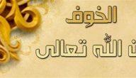 قصص اسلامية للكبار