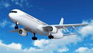 معلومات عن الطائرات المدنية