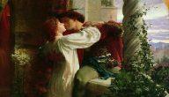 قصة روميو وجولييت
