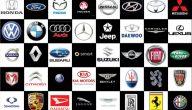 انواع السيارات وشعاراتها