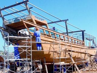 موضوع عن صناعة السفن