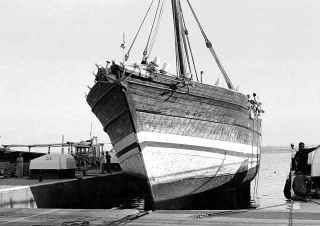 اجزاء السفن قديما مفهرس