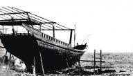 اسماء السفن قديما