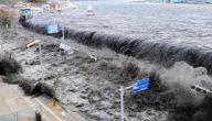 اسباب الكوارث الطبيعية